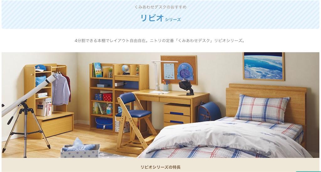 f:id:michihirohiromichi:20201008230511j:image