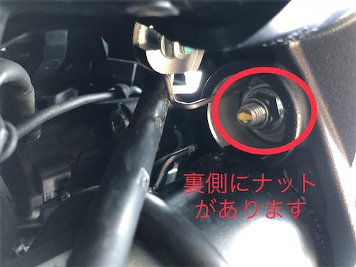 f:id:michihirohiromichi:20201102164705j:image