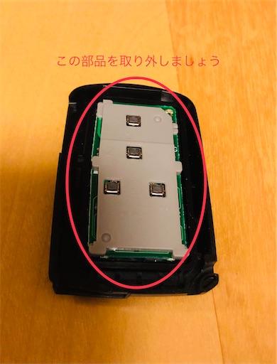 f:id:michihirohiromichi:20201117005843j:image