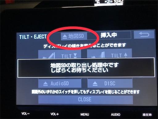 f:id:michihirohiromichi:20210124212435j:image