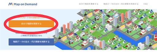 f:id:michihirohiromichi:20210124212549j:image