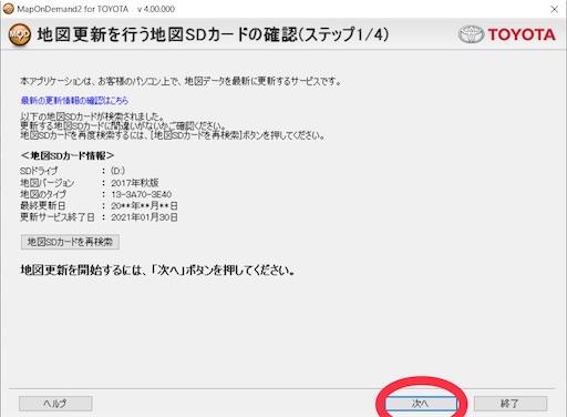 f:id:michihirohiromichi:20210124212706j:image