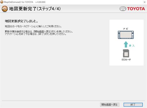 f:id:michihirohiromichi:20210124212806p:image
