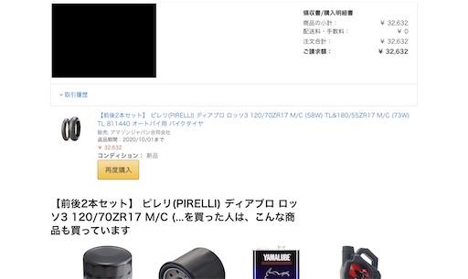 f:id:michihirohiromichi:20210608235057j:image