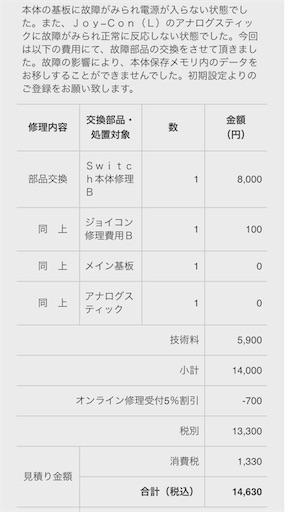 f:id:michihirohiromichi:20210616123453j:image
