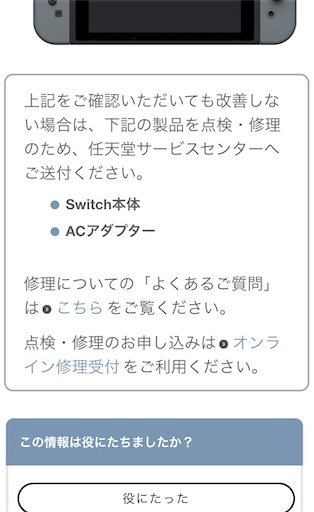 f:id:michihirohiromichi:20210622224456j:image