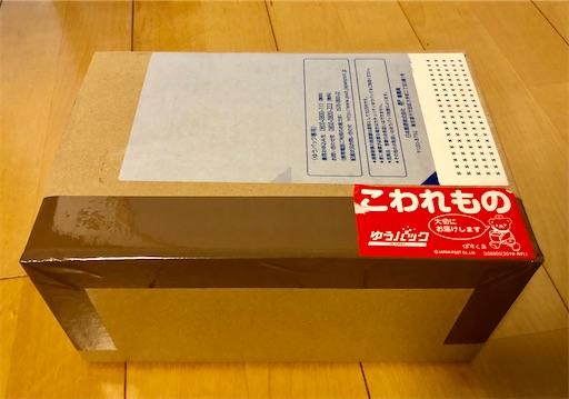 f:id:michihirohiromichi:20210622230158j:image