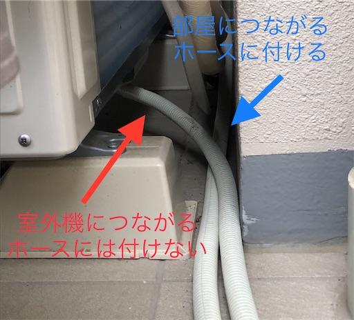 f:id:michihirohiromichi:20210723155115j:image