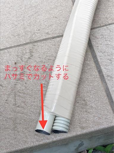 f:id:michihirohiromichi:20210723155130j:image