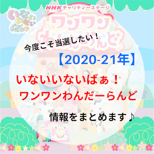 f:id:michiko_m:20200224194848p:image
