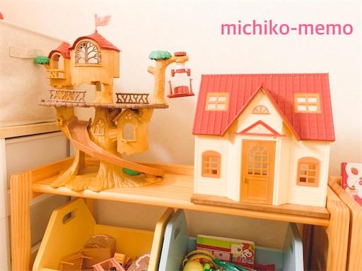 f:id:michiko_m:20200320160516j:image