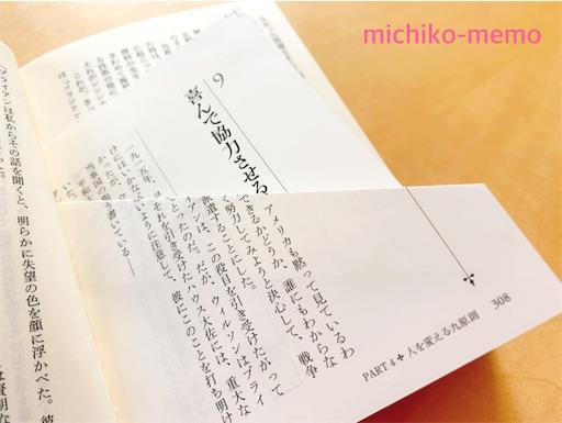 f:id:michiko_m:20200414150746j:image