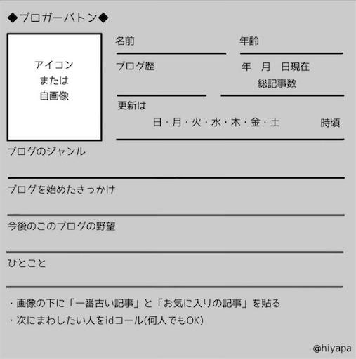 f:id:michiko_m:20200630201015j:plain