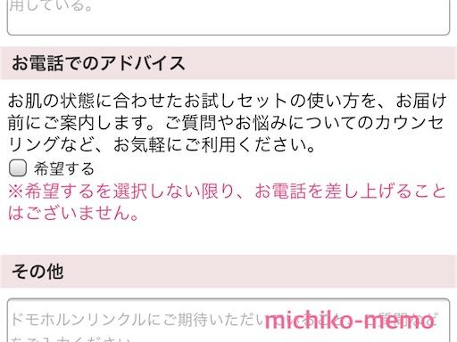 f:id:michiko_m:20200902152335j:plain