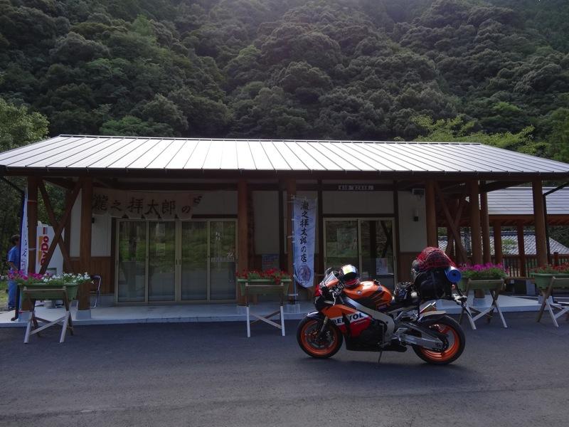 瀧の拝 建物
