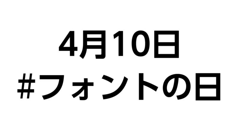20180425114632