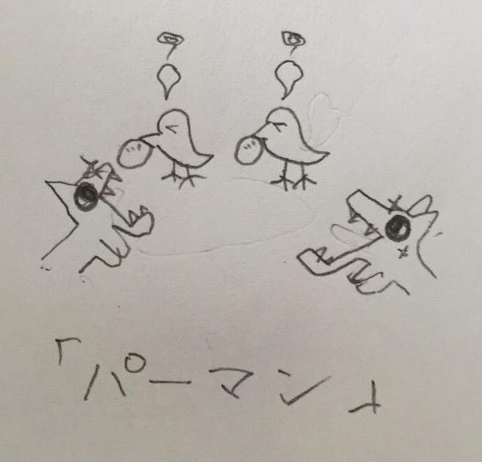 f:id:michimasagoroshi:20160302163411j:plain