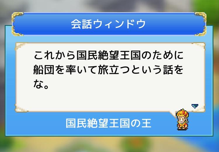 f:id:michimasagoroshi:20160515132951j:plain
