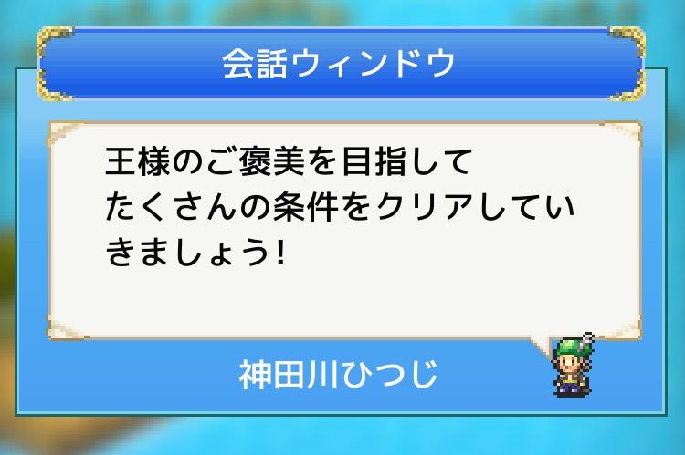 f:id:michimasagoroshi:20160515133202j:plain