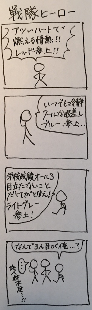 f:id:michimasagoroshi:20160519165844j:image