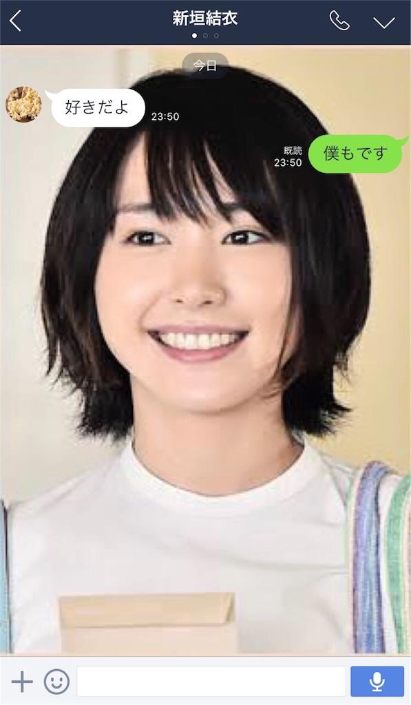 f:id:michimasagoroshi:20161129000504j:image