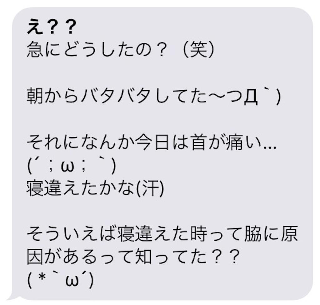 f:id:michimasagoroshi:20170206134836j:image