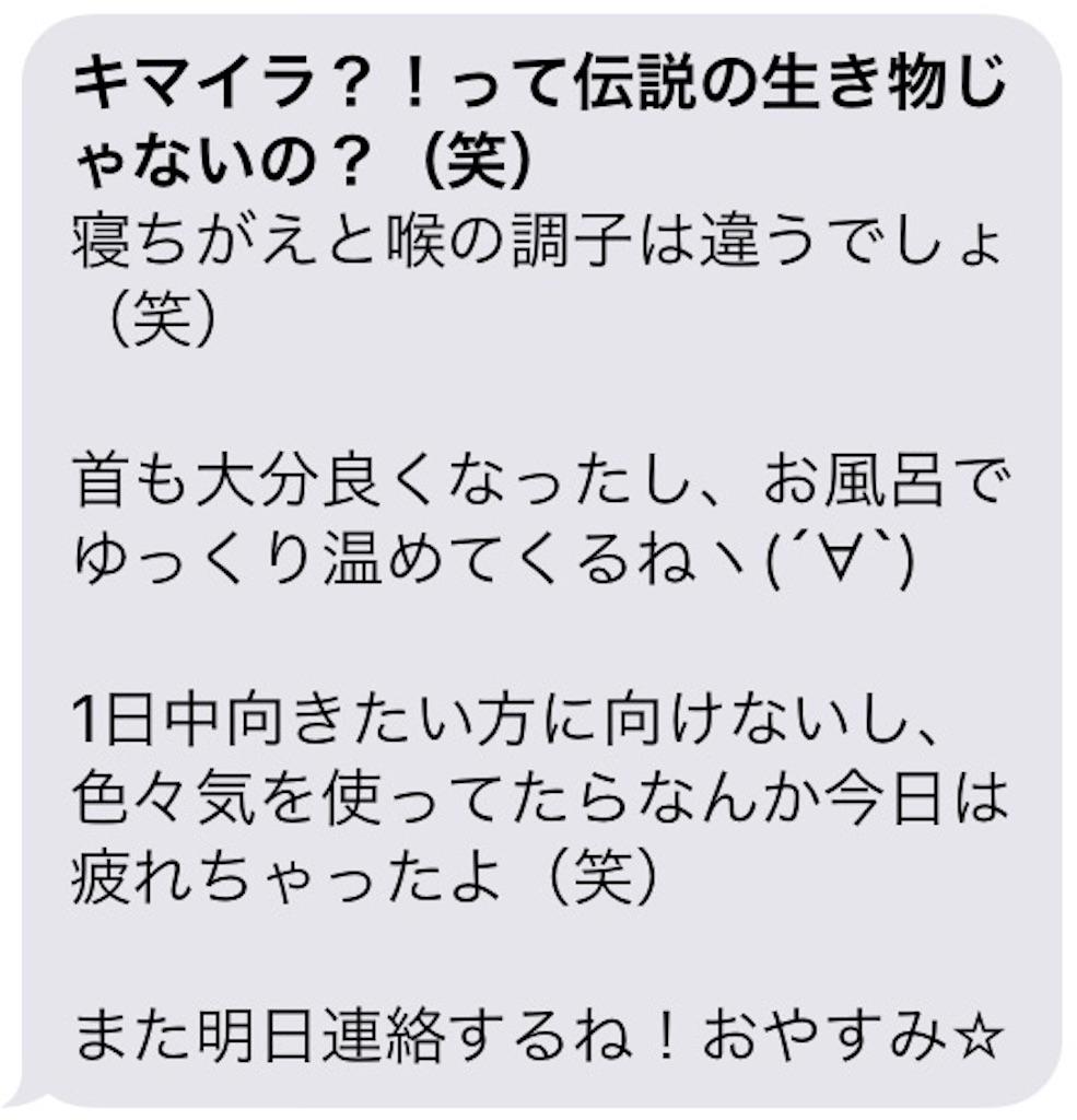 f:id:michimasagoroshi:20170208144433j:image