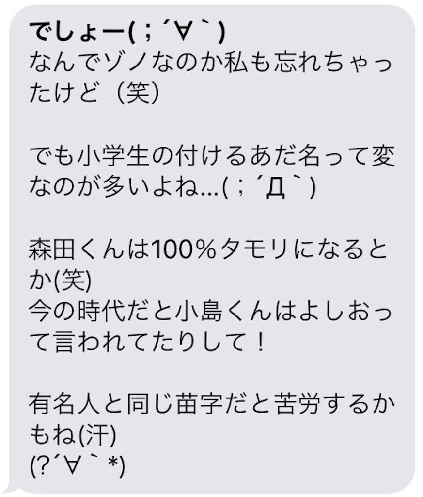 f:id:michimasagoroshi:20170208144508j:image