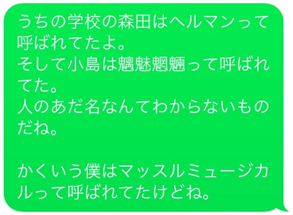 f:id:michimasagoroshi:20170208144516j:image