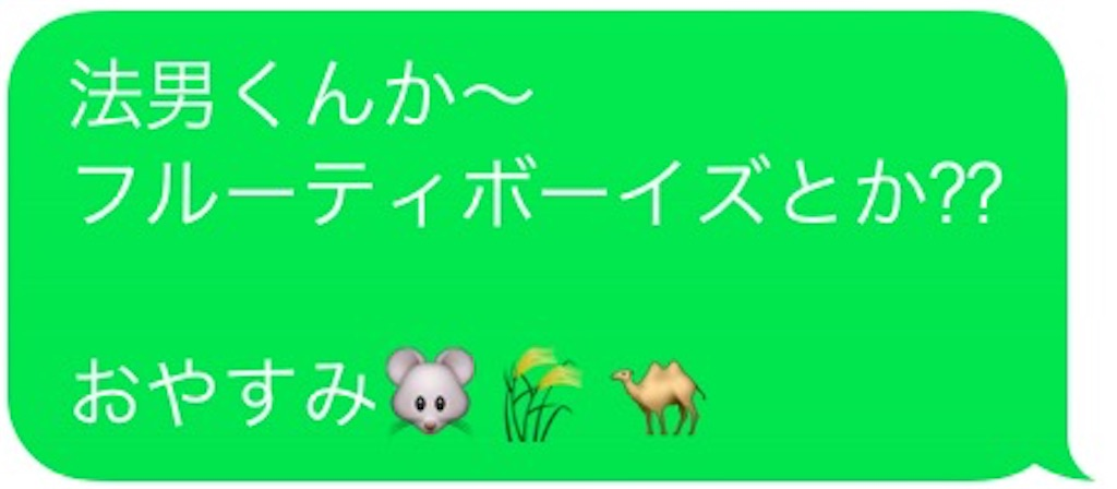 f:id:michimasagoroshi:20170208144547j:image