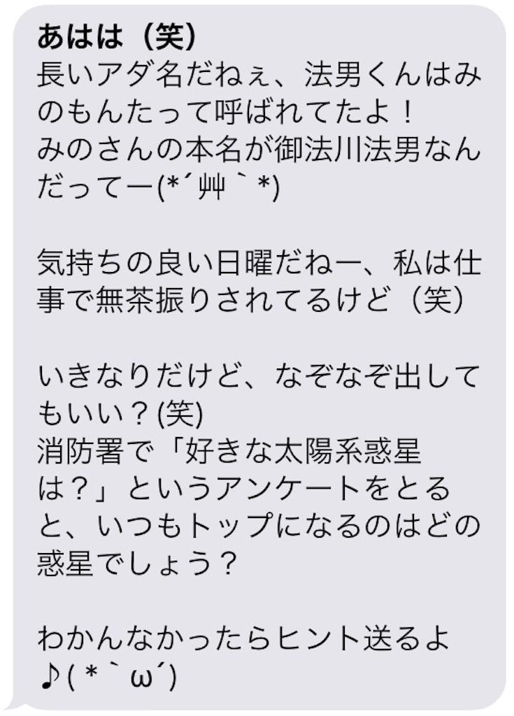 f:id:michimasagoroshi:20170208144556j:image