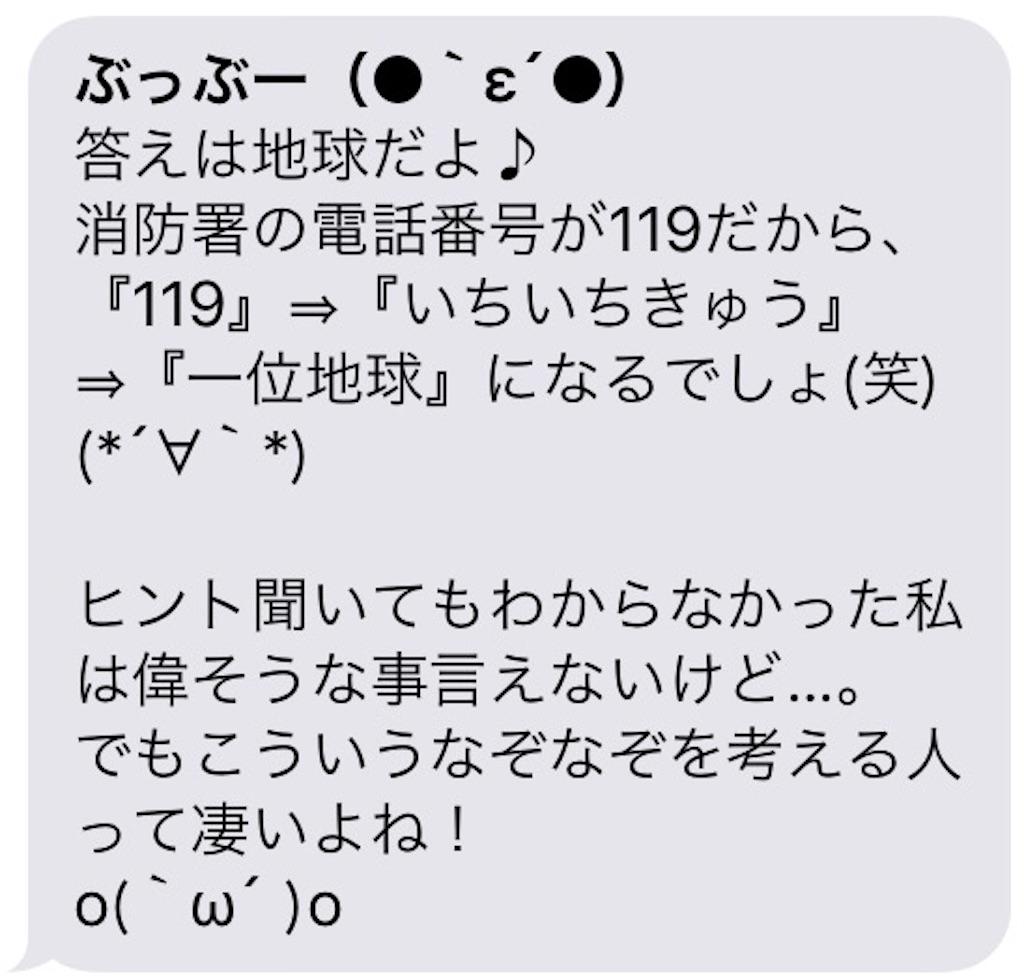 f:id:michimasagoroshi:20170208144629j:image