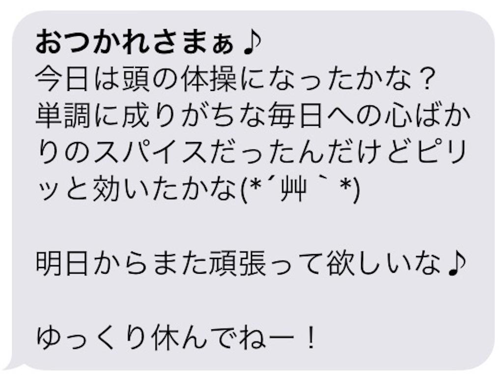 f:id:michimasagoroshi:20170208144635j:image