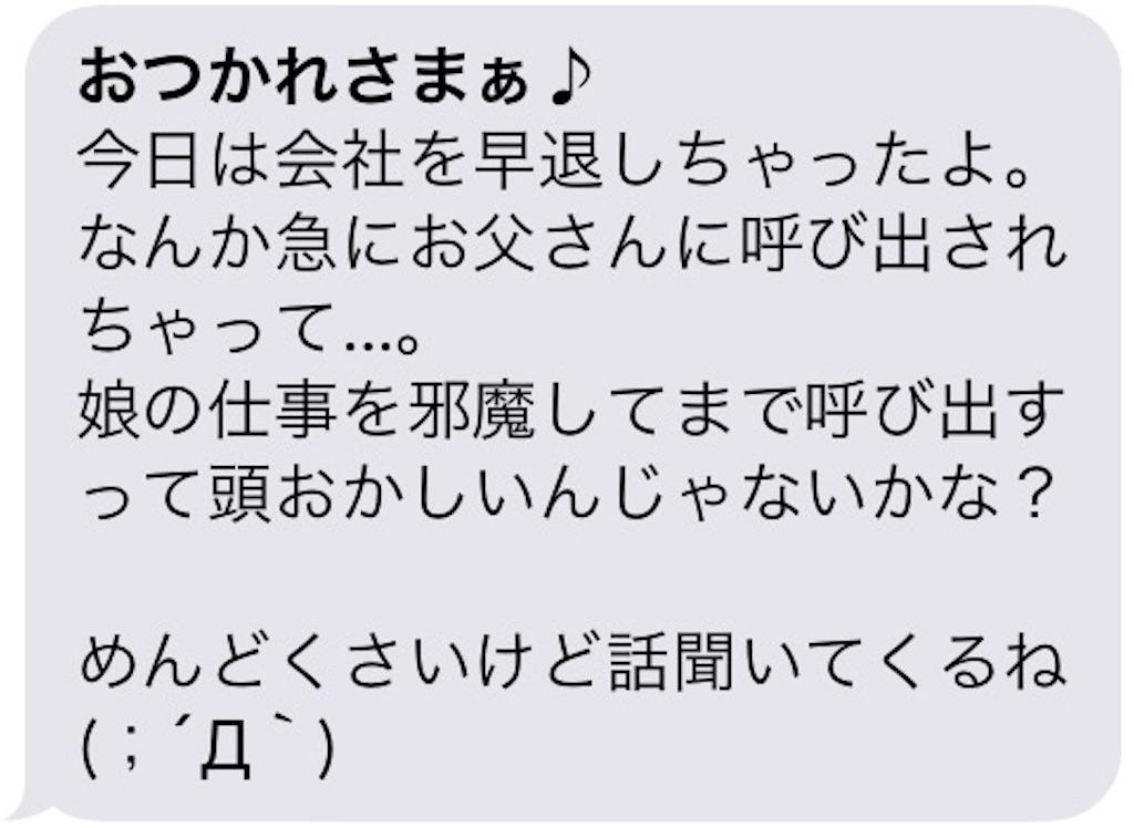 f:id:michimasagoroshi:20170208144649j:image