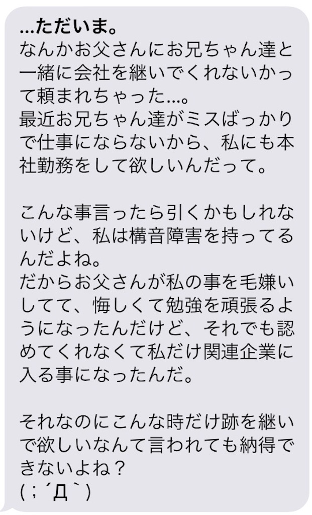 f:id:michimasagoroshi:20170208144659j:image