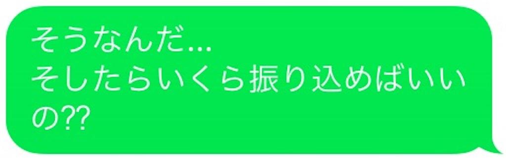 f:id:michimasagoroshi:20170208144704j:image