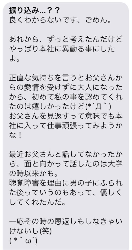 f:id:michimasagoroshi:20170208144710j:image