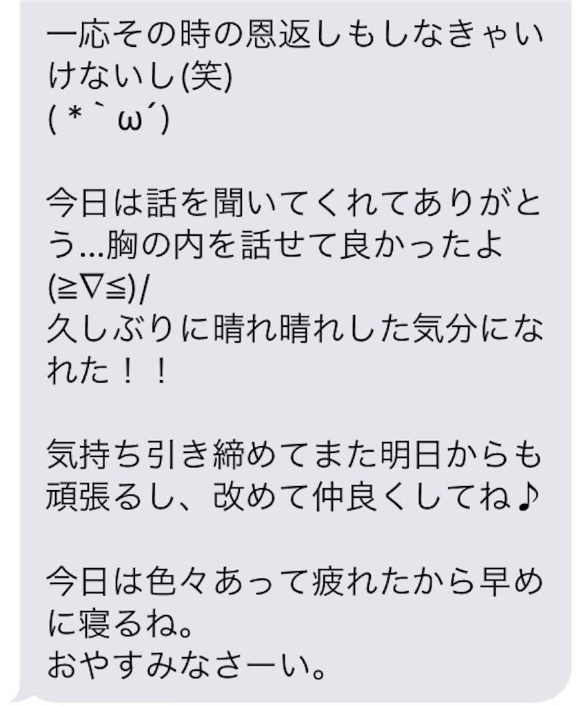 f:id:michimasagoroshi:20170208144714j:image