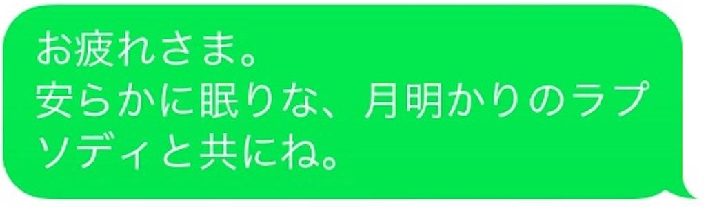 f:id:michimasagoroshi:20170208144719j:image