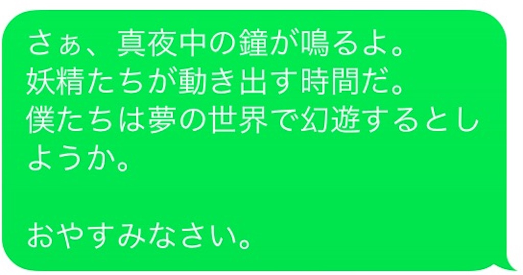 f:id:michimasagoroshi:20170208144723j:image