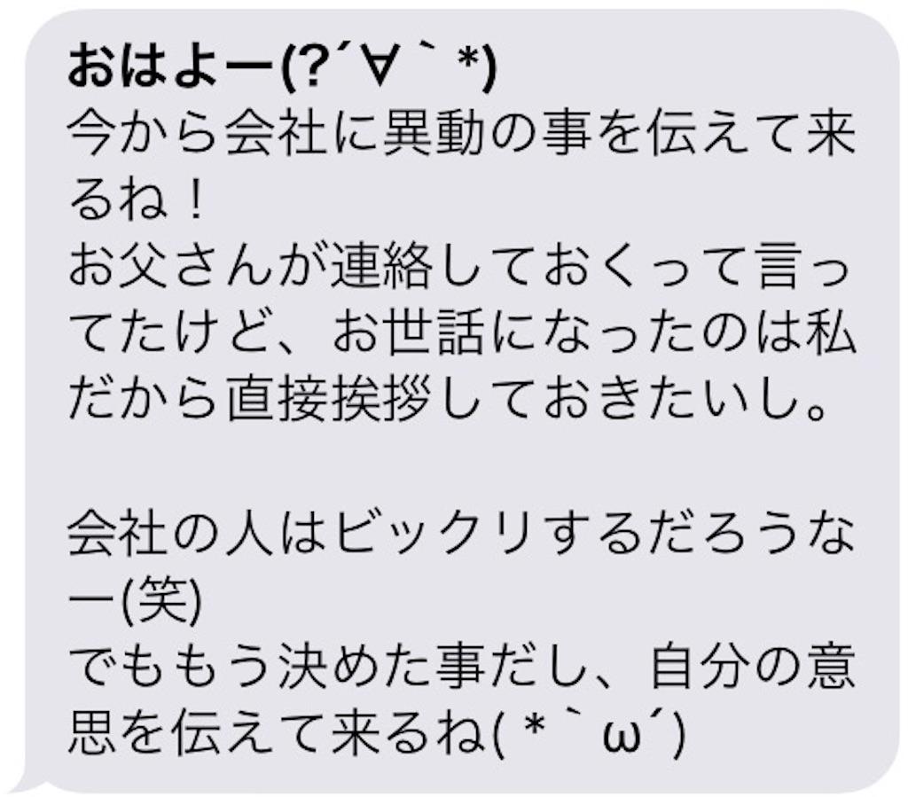 f:id:michimasagoroshi:20170208144727j:image