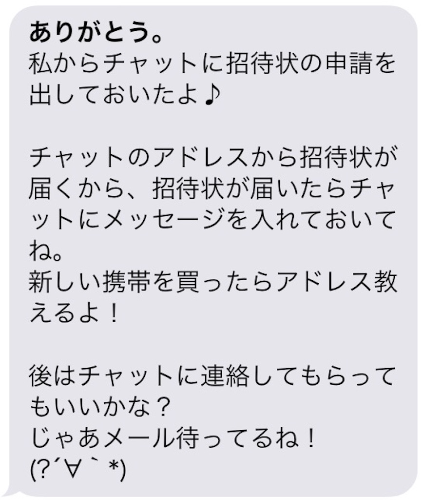 f:id:michimasagoroshi:20170208144820j:image