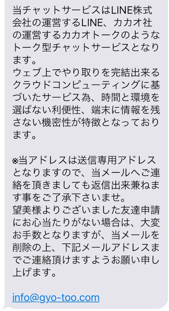f:id:michimasagoroshi:20170208144847j:image