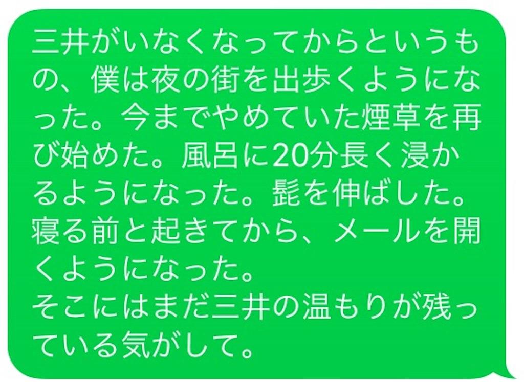 f:id:michimasagoroshi:20170208144851j:image