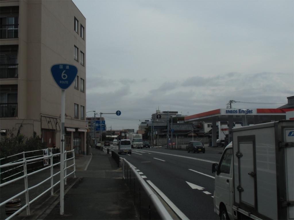 f:id:michimichi_road:20191108212734j:image