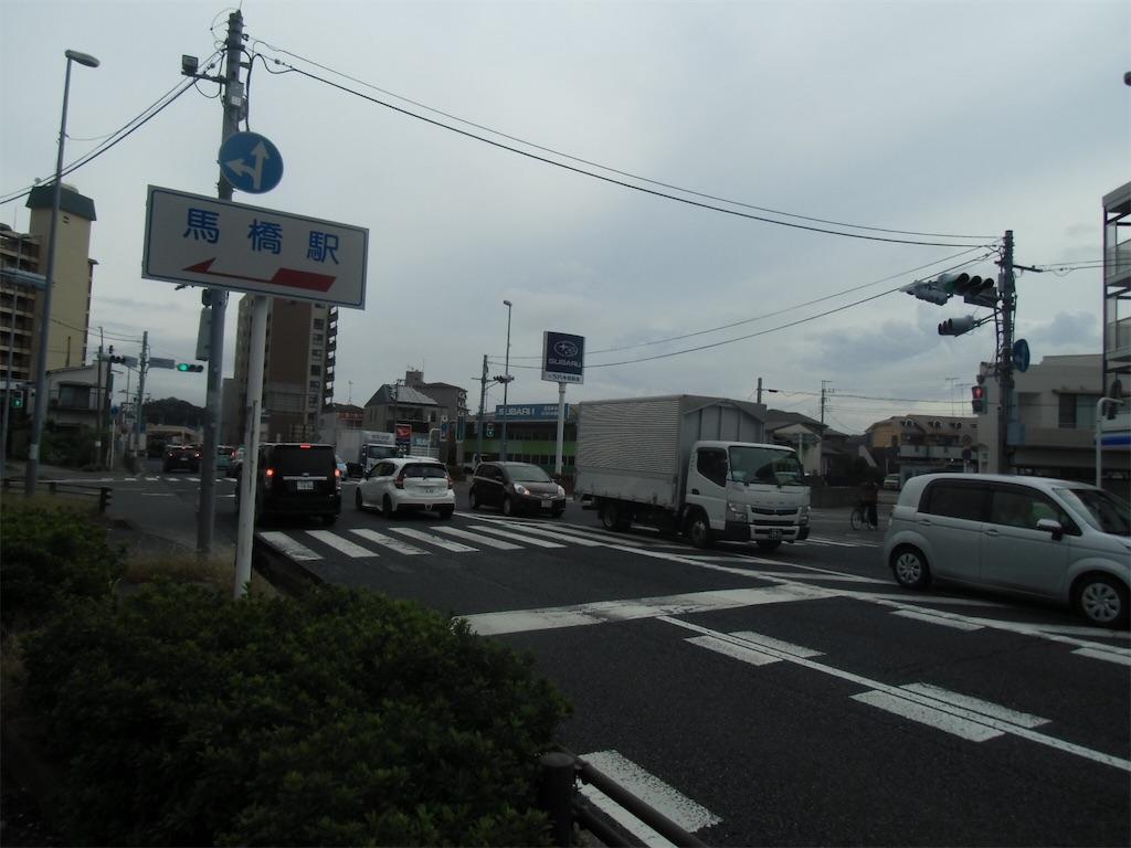 f:id:michimichi_road:20191108212747j:image