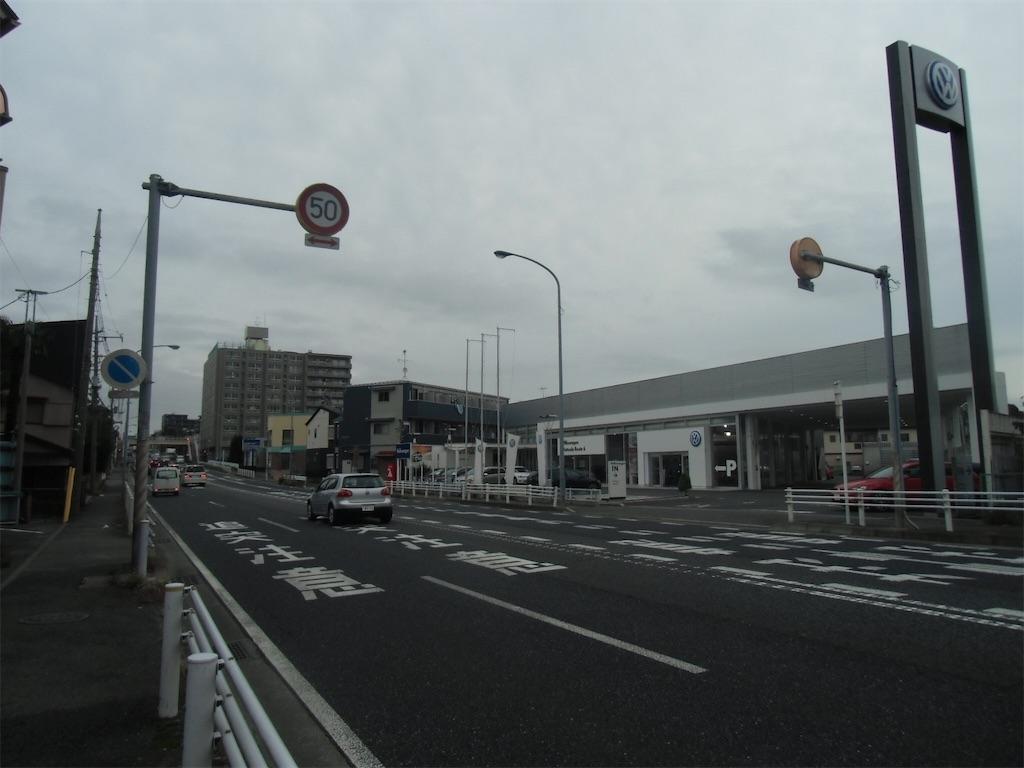 f:id:michimichi_road:20191108212758j:image