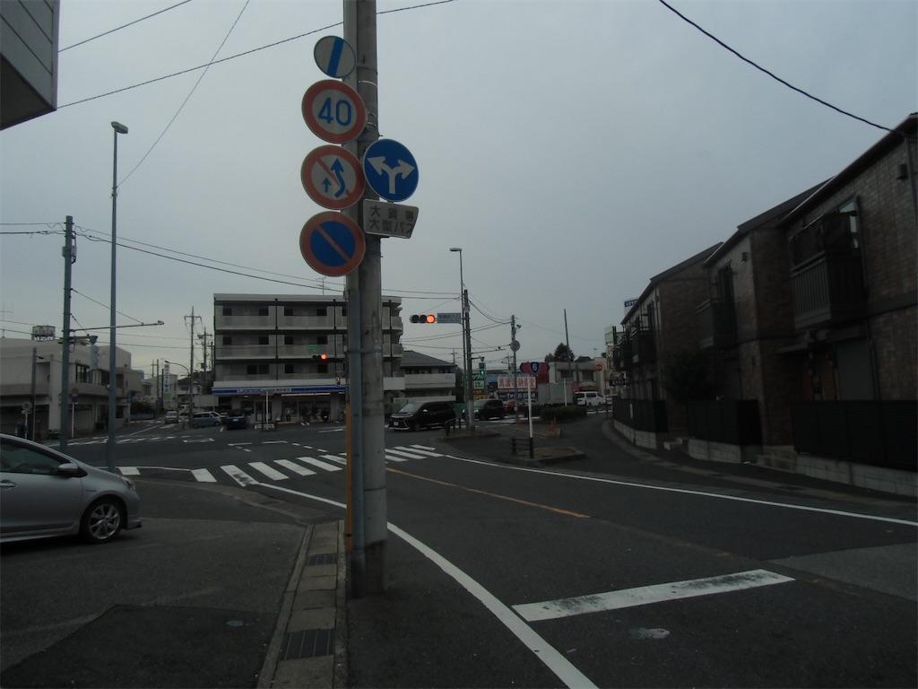 f:id:michimichi_road:20191108212815j:image