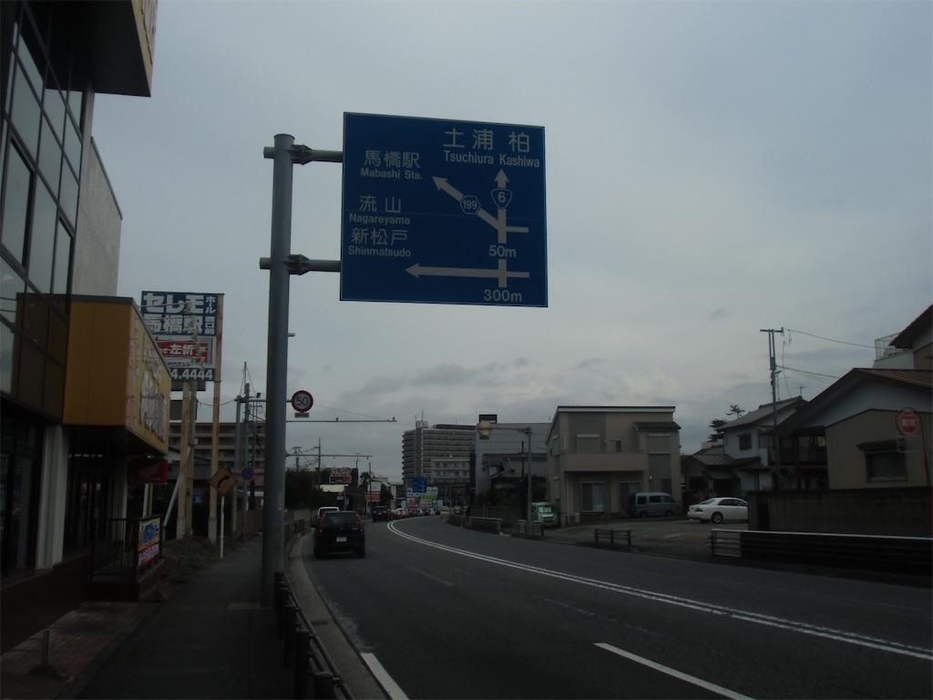 f:id:michimichi_road:20191108212819j:image