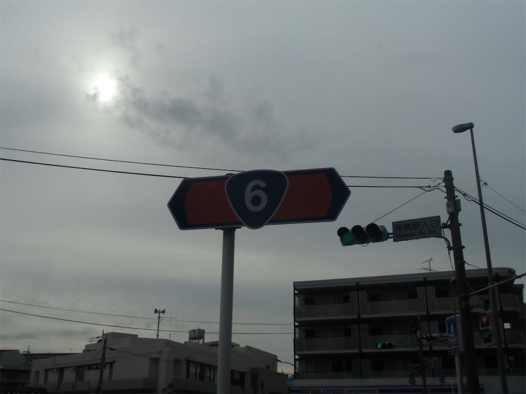 f:id:michimichi_road:20191108212822j:image